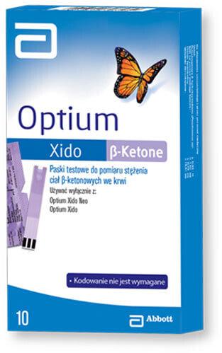 Paski Optium Xido Do Pomiaru Stężenia Ciał Ketonowych X 10 Cena Opinie Apteka świat Leku